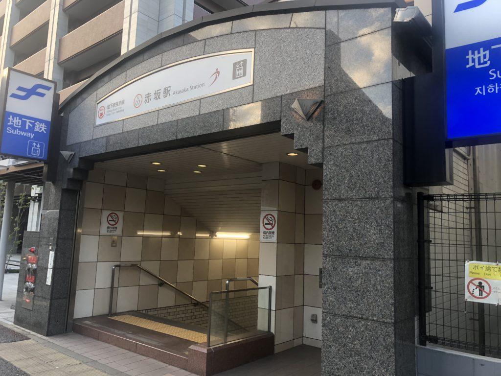 天神メンズ専門美容室 | ShoyaTsuda 経路案内1