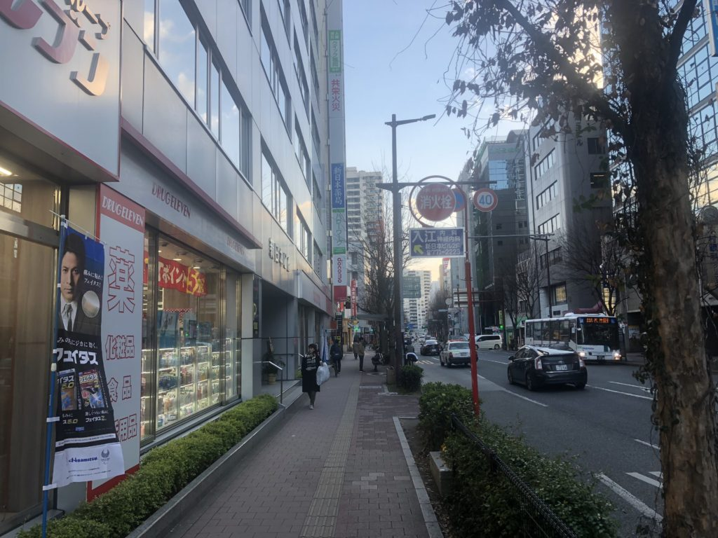 天神メンズ専門美容室 | ShoyaTsuda 経路案内3