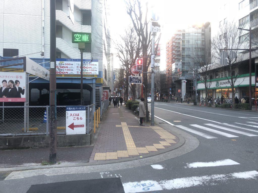 天神メンズ専門美容室 | ShoyaTsuda 経路案内4