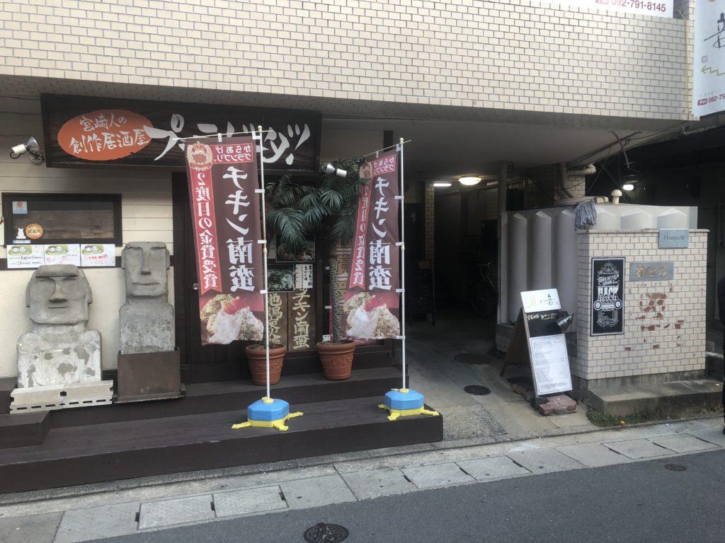天神メンズ専門美容室 | ShoyaTsuda 経路案内8